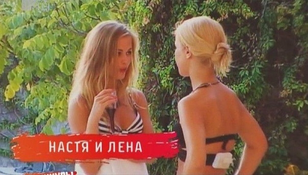 smirnova-nastya-video-golaya